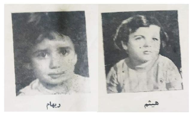 ابناء أخت محمود الخطيب