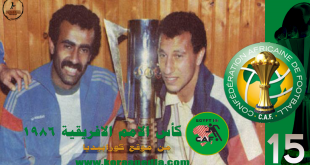 كأس الأمم الأفريقية 1986